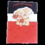 Κάρτες αγάπης