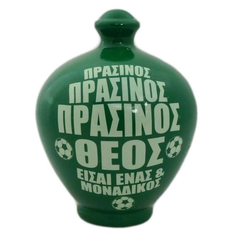 """Κουμπαράς πήλινος """"Πράσινος Θεός είσαι ένας και μοναδικός"""""""